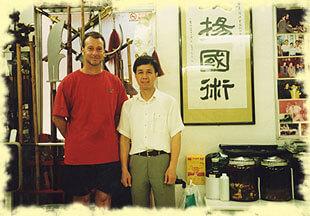 sigung-and-sifu